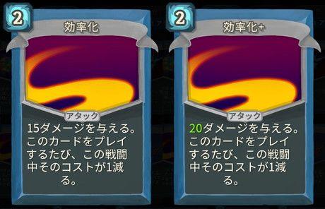 f:id:yaritai_games:20200803215847j:plain