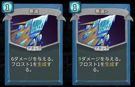 f:id:yaritai_games:20200803215904j:plain