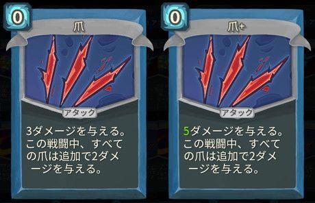f:id:yaritai_games:20200803215914j:plain