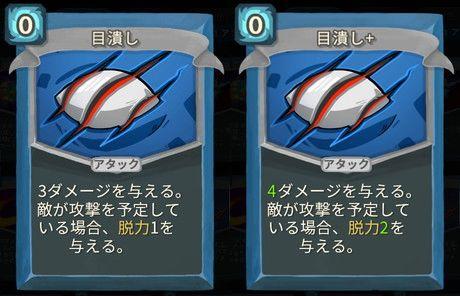 f:id:yaritai_games:20200803215937j:plain