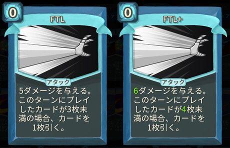f:id:yaritai_games:20200803220009j:plain