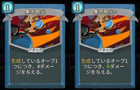 f:id:yaritai_games:20200803220022j:plain