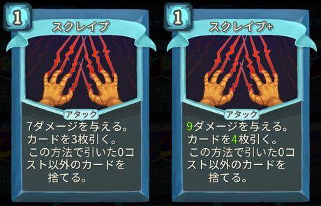 f:id:yaritai_games:20200803220039j:plain