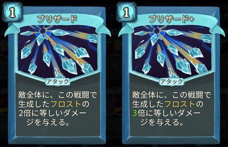f:id:yaritai_games:20200803220050j:plain