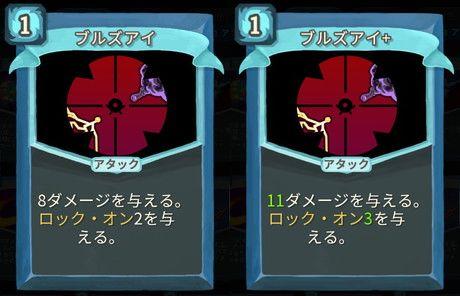 f:id:yaritai_games:20200803220112j:plain