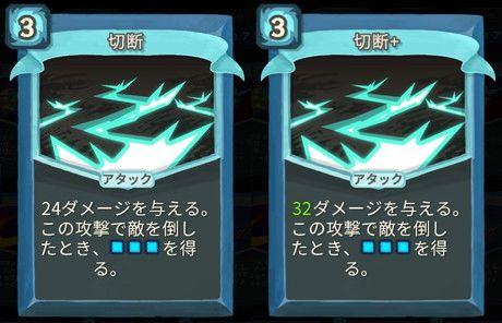 f:id:yaritai_games:20200803220125j:plain