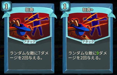 f:id:yaritai_games:20200803220210j:plain