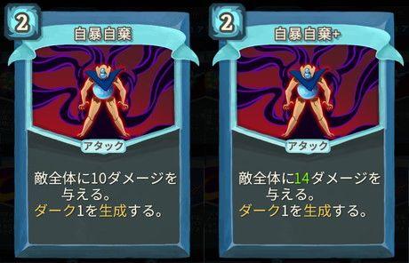 f:id:yaritai_games:20200803220224j:plain
