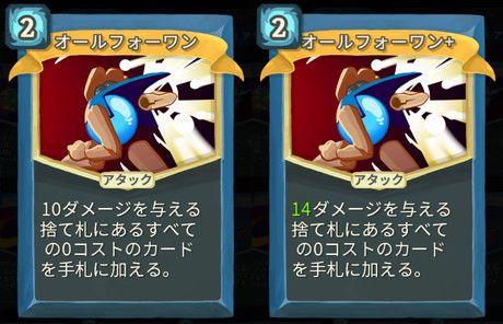 f:id:yaritai_games:20200803220233j:plain