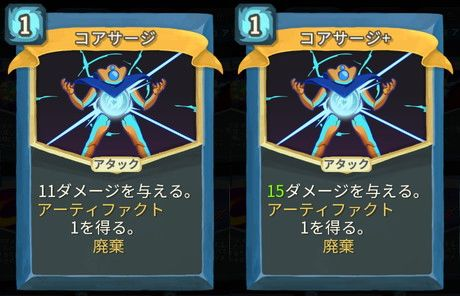 f:id:yaritai_games:20200803220251j:plain