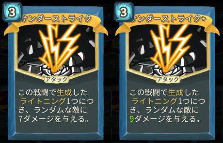 f:id:yaritai_games:20200803220302j:plain