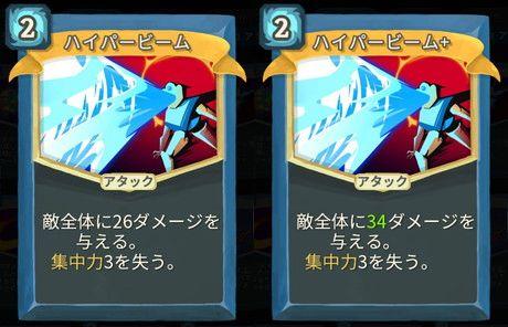 f:id:yaritai_games:20200803220334j:plain