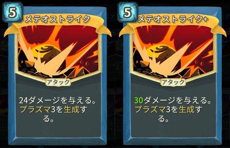 f:id:yaritai_games:20200803220350j:plain