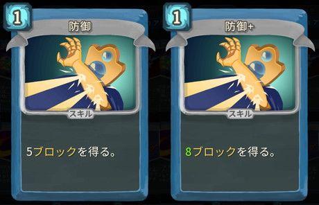 f:id:yaritai_games:20200803220529j:plain