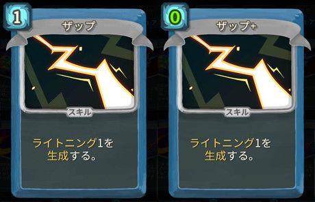 f:id:yaritai_games:20200803220547j:plain