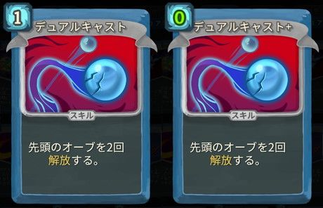 f:id:yaritai_games:20200803220559j:plain