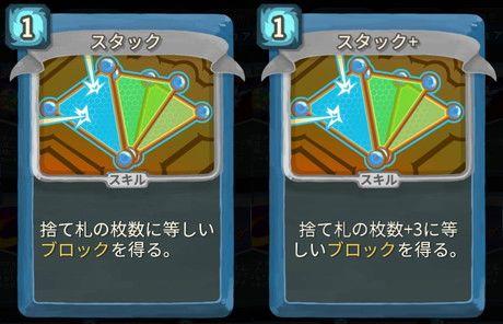 f:id:yaritai_games:20200803220617j:plain