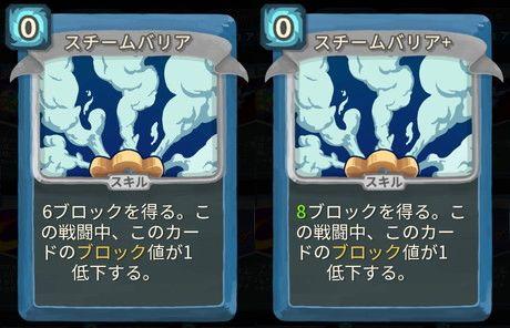 f:id:yaritai_games:20200803220628j:plain