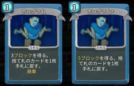 f:id:yaritai_games:20200803220645j:plain