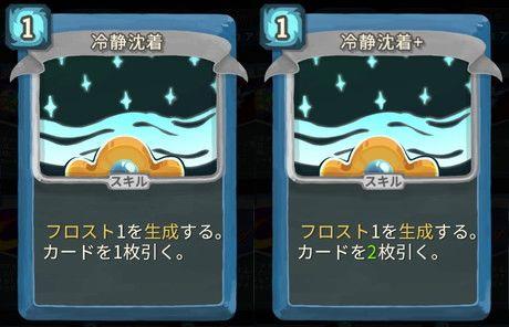 f:id:yaritai_games:20200803220745j:plain