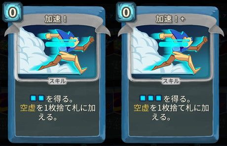 f:id:yaritai_games:20200803220755j:plain