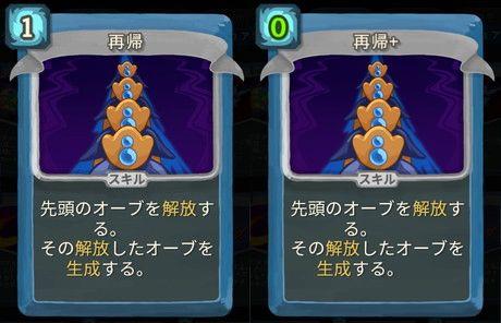 f:id:yaritai_games:20200803220804j:plain