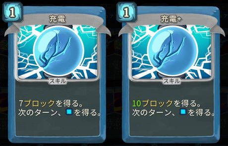 f:id:yaritai_games:20200803220816j:plain