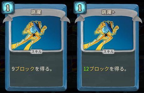 f:id:yaritai_games:20200803220848j:plain