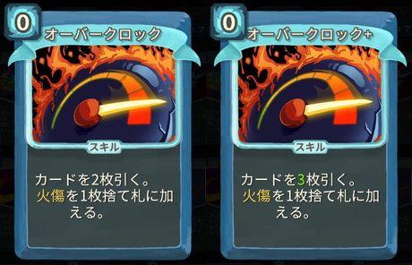 f:id:yaritai_games:20200803220901j:plain