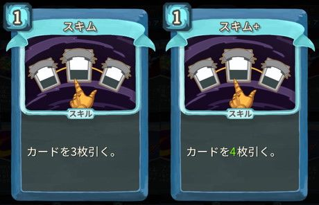 f:id:yaritai_games:20200803220915j:plain