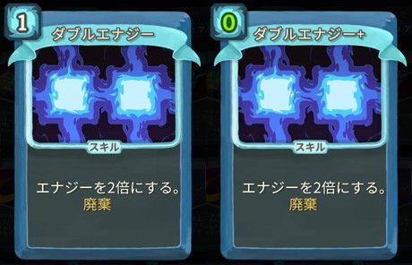 f:id:yaritai_games:20200803220934j:plain