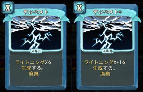 f:id:yaritai_games:20200803221014j:plain