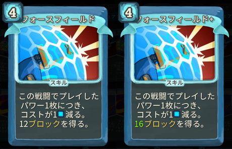 f:id:yaritai_games:20200803221031j:plain