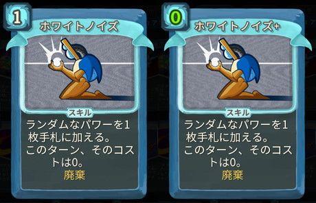 f:id:yaritai_games:20200803221053j:plain