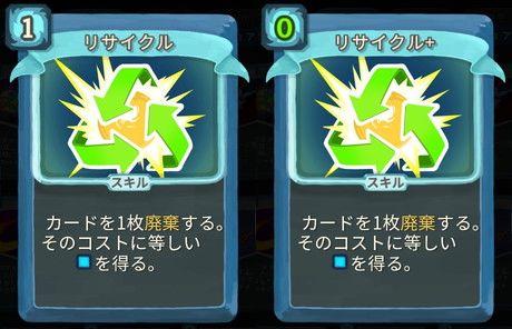 f:id:yaritai_games:20200803221106j:plain