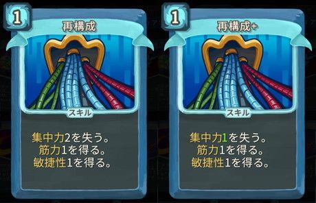 f:id:yaritai_games:20200803221119j:plain