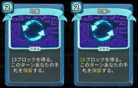 f:id:yaritai_games:20200803221129j:plain