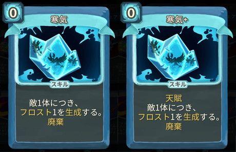 f:id:yaritai_games:20200803221150j:plain