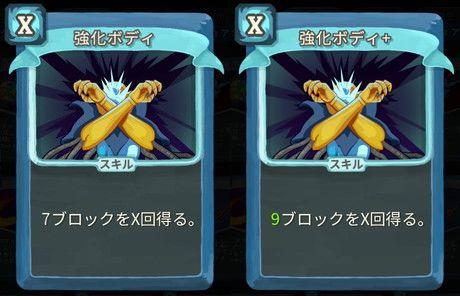 f:id:yaritai_games:20200803221206j:plain