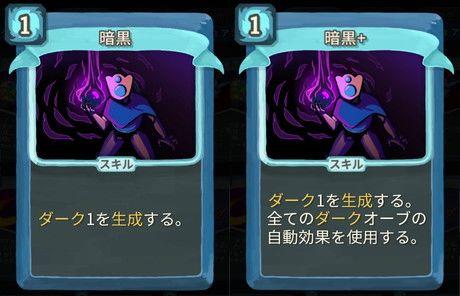 f:id:yaritai_games:20200803221230j:plain