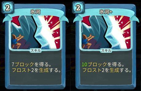 f:id:yaritai_games:20200803221241j:plain