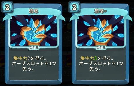 f:id:yaritai_games:20200803221252j:plain