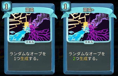 f:id:yaritai_games:20200803221303j:plain
