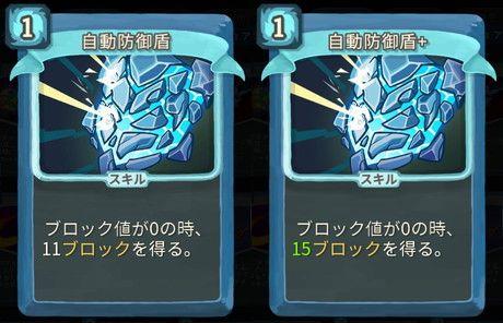f:id:yaritai_games:20200803221333j:plain