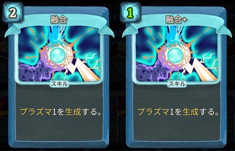 f:id:yaritai_games:20200803221352j:plain
