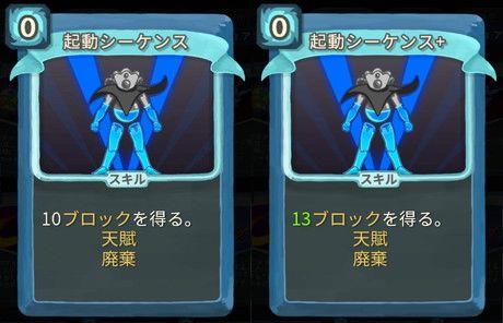 f:id:yaritai_games:20200803221418j:plain