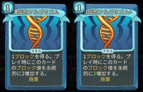 f:id:yaritai_games:20200803221437j:plain