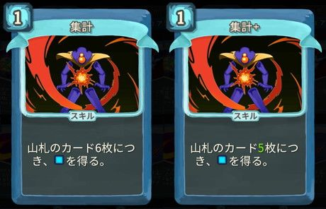 f:id:yaritai_games:20200803221505j:plain