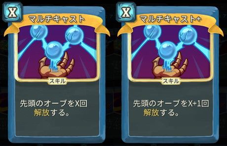 f:id:yaritai_games:20200803221558j:plain