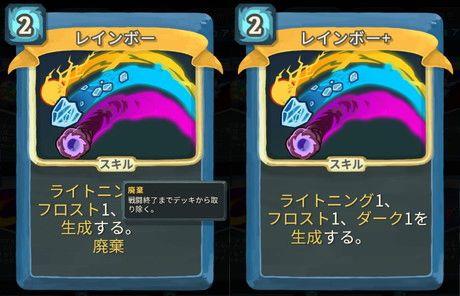 f:id:yaritai_games:20200803221617j:plain